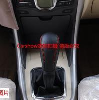 Cross fsv junjie f0 manual genuine leather gears sets handbrake cover
