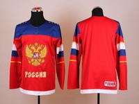 2014 sochi winter Olympic Team Russia red  Blank  ice hockey Jersey ,cheap jerseys Free shipping 6pcs custom jersey