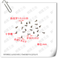PA 1*3 1*3PA Pan head round philips micro tapping screw nickle plated 1000pcs/lot Free shipping