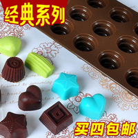 Diy handmade chocolate mould three-dimensional silica gel eco-friendly baking tools 12 4