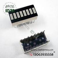 Free Shipping  CPB081020A/BR 8 Segment Red LED Bar-graph Display plane display tube 10PCS/LOT