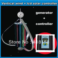 Vertical Wind Turbine Permanent Magnet Wind Generator Max. Power 400W AC 24V + 600w LCD wind solar controller Mppt regulator