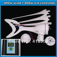 400w 24V Wind Power MAX 500 Watts generator + 600w lcd wind solar hybrid controller home farm system green energy supplier