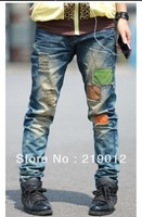 Wholesale new arrial Patch holes in jeans female beggar loose harem pants grew yards tide Korean collapse pants