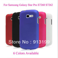 Free Shipping Galaxy Star Pro S7260,1Pcs Matte Frosted Hard Case Skin Cover For Samsung Galaxy Star S7262( 6 colors available)