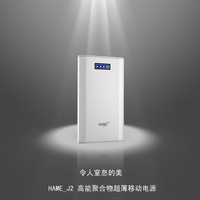 Lactophrys j2 polymer mobile power 5300 ultra-thin mobile phone flat charge treasure intelligent efficient