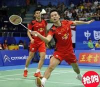 Free Shipping LI Ning Badminton Men's Shirt Tennis Clothes Shirt+shorts / Sports Clothes / Table Tennis Shirt  B987