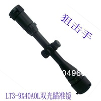 SNIPER 3-9X40AOMDLTS   Long Eye Relief Scope    scope  mount   for  sharpshooter