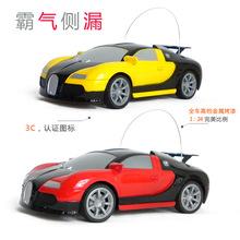 wholesale bugatti veyron model
