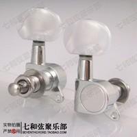 White pearl oval handle full enclosed folk guitar machine head/tuning peg/tuner key/wood guitar string button