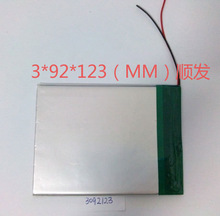 4000mAh 3.7V Taipower Onda original tract and other tablet PCs lithium polymer battery 3092123