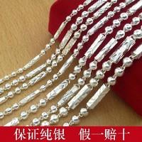 Fine silver 999 s999 pure silver necklace s990 pure silver male necklace child Men women's pure silver necklace