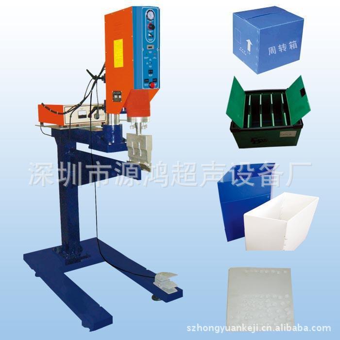 Supply car hollow plate welding machine, ultrasonic plastic welding machine plastic box(China (Mainland))