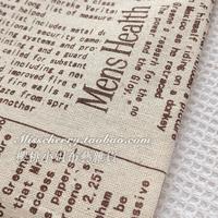 handicraft material Coffee ma025 - - handmade fluid cloth handmade diy - cloth  handcraft accessory diy