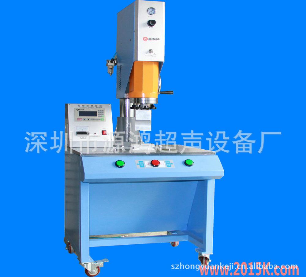 Ultrasonic plastic welding machine ultrasonic plastic welder plastic welder manufacturers(China (Mainland))