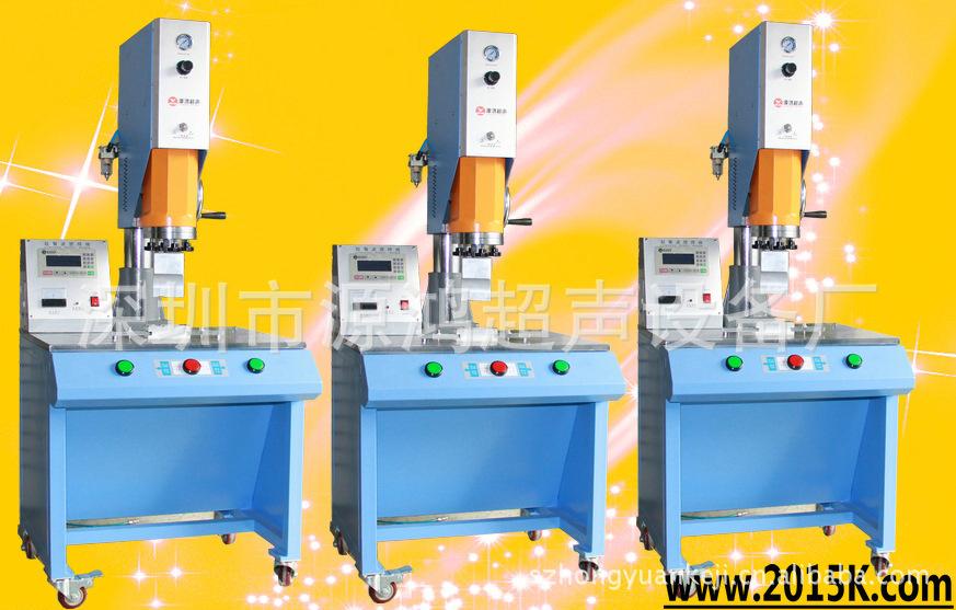 Zhejiang ultrasonic ultrasonic welding machine manufacturers supply / ultrasound machine / ultrasonic plastic welding machine(China (Mainland))