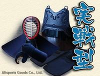 Top Quality 3 mm Machine Stitched Kendo Bogu Martial Arts Free Shipping