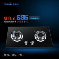 Embedded desktop gas cooktop gas cooktop stoves double cooktop knowns