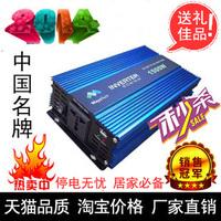 inverter 12v 220v 2000w car charger power inverter 2000w free shipping