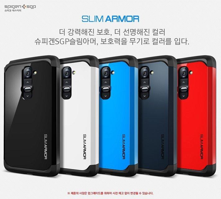 SGP slim armor spigen hard case cover for LG Optimus G2 Free Shipping Wholesale(China (Mainland))