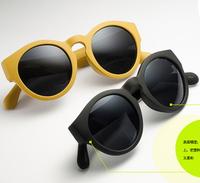4001 big circle glasses scrub vintage sunglasses large sunglasses