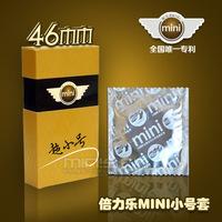 20 PCS BEILELI 46mm Mimi Small Size Condoms