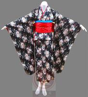Magic love - kimono yan 1 - cosplay clothes - women's cosplay