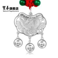 Baby silver jewelry silver bracelet 999 fine silver child bracelet pure silver baby longevity lock