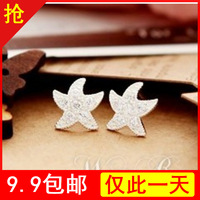 2108 small accessories small accessories gentlewomen gentle full rhinestone stud earring 2013