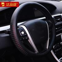 Mazda 6m2m3 m5cx5 s7m3 genuine leather steering wheel cover