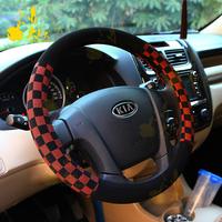 2012 KIA freddy k2 k5 winter steering wheel cover