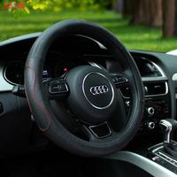 Saic 350 550 roewe 750 950 w5 cowhide cover four seasons genuine leather steering wheel cover