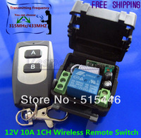 Fixed Code Power Switch RF Wireless Remote Control Switch System 12V 10A 1CH Momentary Latched 315MHZ 433MHZ