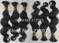 "12""-30""inches 6pieces/lot MIX length Brazilian virgin body wavy human hair extension*Bulk hair*"