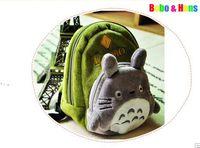 New cute cartoon animals style plush Purse / Mobile bag / wallet / coin bag / Wholesale