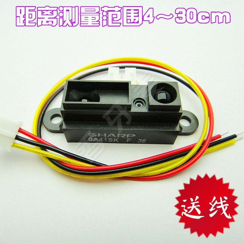 Faixa de 4 a 30 cm de medição de distância Sensor GP2Y0A41SK0F enviar preço maior linha tem que falar - 10 pçs/lote(China (Mainland))