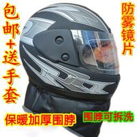 Helmet motorcycle helmet ak electric bicycle helmet thermal anti-fog lens