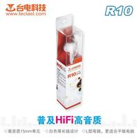 Small teclast r10 earphones hifi high quality hifi white high quality
