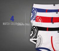 3 pcs/lot 100% New HOT sale PINKHERO quick dry trunk men underwear men boxers 4 colors