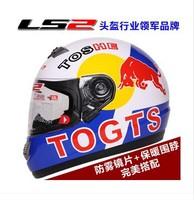 Free shipping, LS2 winter fog helmet helmet motorcycle helmet full helmet winter warm scarf men and electric vehicles