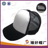 logo service Blank logo black peak white foam front panel plastic hole back closure mesh cap trucker hat