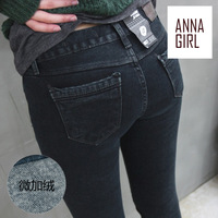 Annagirl darimi winter beautiful all-match elastic skinny plus velvet jeans female