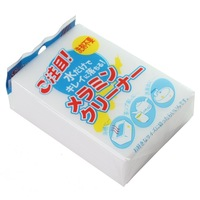 Japan Brand Magic Sponge Super Clean Wipe Scouring Pad Nano Material Cleaning Like Eraser 3 pieces + Free Shipping