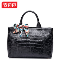 Alpha 2014 classic elegant fashion crocodile pattern handbag cowhide women's handbag