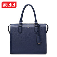 Dudu2014 OL outfit elegant fashion leather bag handbag women's bag