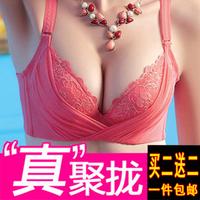 Women's lace push up bra adjustable thick thin furu bra lingerie accept the set