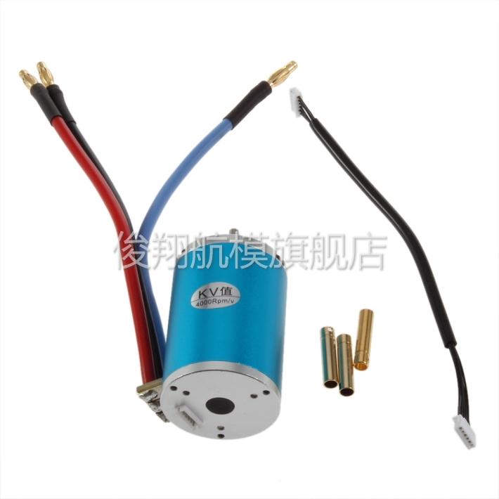 Hsp pouncing flat run off-road k540 none brush motor car(China (Mainland))