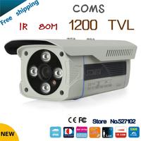 "Free shipping 2014 NEW 1/3"" COMS 1200TVL Waterproof Outdoor security camera 4 Pcs array led  IR 80 meter CCTV Camera"