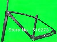 ( FR216 ) Full Carbon UD Matt Matte 29er Mountain MTB  Bike Frameset (BB30 ) Frame included fork and headset