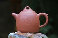 """Free shipping YIXING """"Di Cao Qing Zi Ni"""" Purple Clay Tea Pot, ZI sha tea pot, natural handmake tea set."""